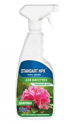"""Удобрение для цветущих """"Standart NPK"""" 500мл"""