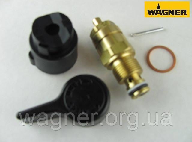 Prime - Spray клапан в cборе для Wagner ProSpray