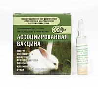 Преимущества комплексных  вакцин для  кроликов