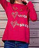 Молодежный женский бордовый свитшот с принтом, фото 4