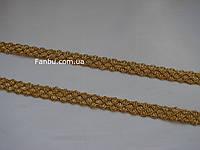 """Золотая декоративная тесьма """"соты-2см"""" металлизированная, ширина 1.3 см"""