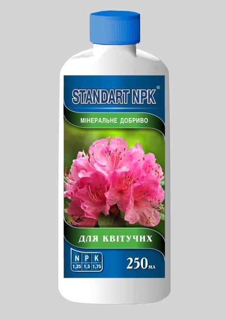 """Удобрение для цветущих """"Standart NPK"""" 250мл"""