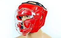 Шлем защитный  для единоборств с прозрачной маской Кожа ZEL  красный