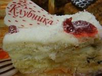 Шоколадный декор — украшение к фруктовым тортам