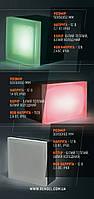 LED брущятка RGB (мультиколор)90х90х60