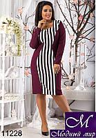 Молодежное платье цвета фуксия в полоску (48, 50, 52, 54) арт. 11228
