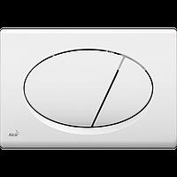 Кнопка управления для скрытых систем инсталляции AlcaPlast M70, белая