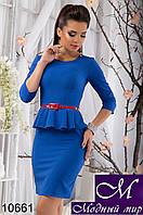 Женское платье с баской цвета электрик (р. 44, 46, 48) арт. 10661