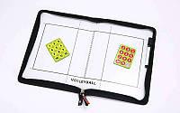 Доска тактическая волейбольная  планшет на молнии