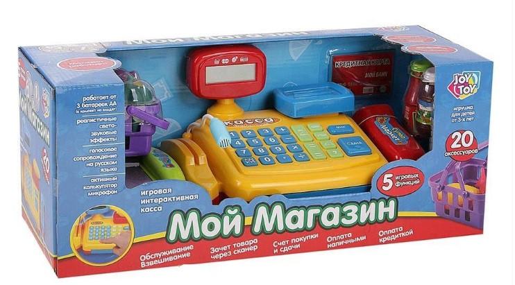 Детский кассовый аппарат 7018 Мой магазин