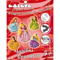Фігурки на магнітах з гіпсу Чарівні принцеси 94124