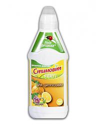 Удобрение для цитрусовых Стимовит 0,5 л