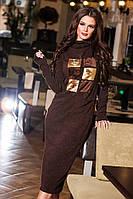 Батальное   ангоровое платье с пайетками, цвет шоколад. Арт-9237/57
