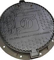 Люк канализационный тяжелый из высокопрочного чугуна ВЧШГ 500-7 тип Т (С250) KCU71PKV2 КИЕВВОДОКАНАЛ (Чехия)