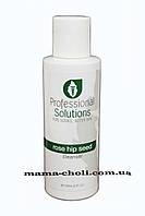 Очищающее средство с шиповником для нормальной кожи Professional Solutions