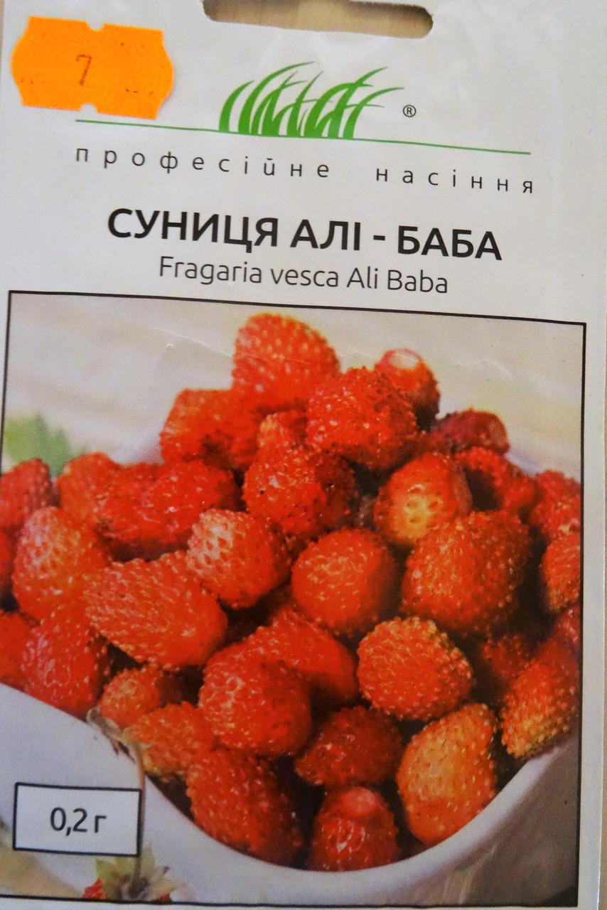 Семена  земляники сорт Али Баба 0,2 гр , фото 1