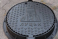 Люк канализационный тяжелый KASI тип Т (С250) KСU71P c логотипом заказчика (Чехия)