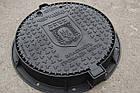 Люк канализационный тяжелый KASI тип Т (С250) KСU71P c логотипом заказчика (Чехия), фото 4