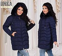 Женская куртка батальная с мехом