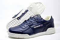 Кроссовки мужские в стиле Reebok NPC UK II Premium