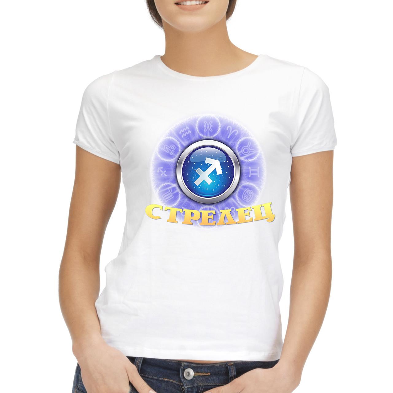 "Женская футболка ""Знак зодиака Стрелец"""