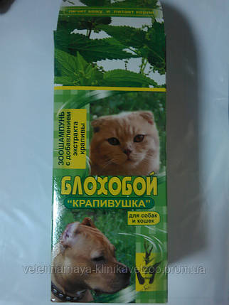 Шампуни Блохобой(300мл), фото 2