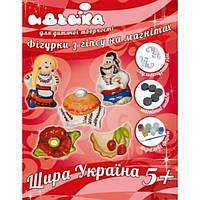 Фігурки на магнітах з гіпсу Щира Україна 94127