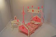 Мебель для куклы Спальня/ Bedroom Play Set