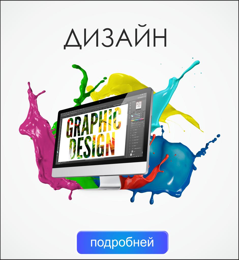 Заказ макета для рекламы во всех браузерах выскакивает реклама как убрать касперский