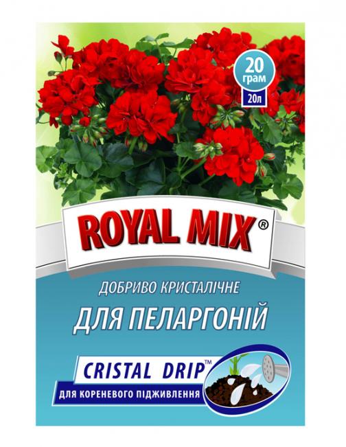 Удобрение кристаллическое для Пеларгоний ROYAL MIX drip 20г