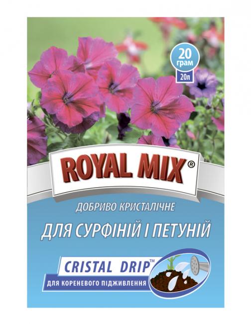 Удобрение кристаллическое для Сурфиний ROYAL MIX drip 20г