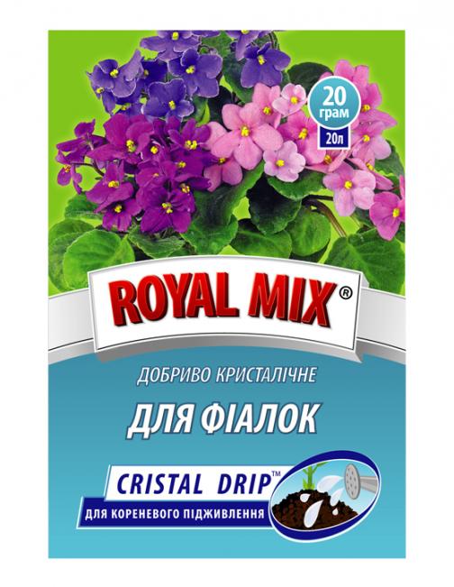 """Удобрение кристаллическое  для Фиалок ROYAL MIX """" drip 20г"""