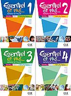 Учебный курс рекомендован для учеников 5-8 классов Essentiel et plus (Cahier d'exercices + Livre de l'eleve)