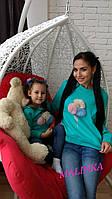 Теплые свитшоты мороженко для мамы и дочки с меховыми бубонами  бирюзового цвета