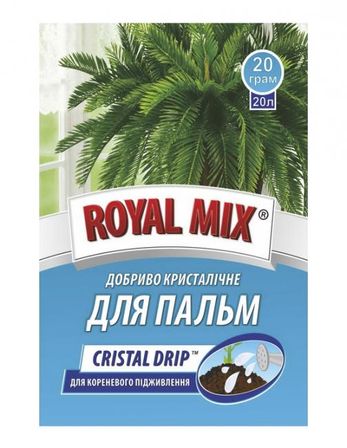 Удобрение кристаллическое для Пальм ROYAL MIX drip 20г