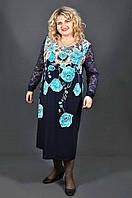 Вечернее платье больших размеров Вдохновение