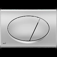 Кнопка управления для скрытых систем инсталляции AlcaPlast M72 (хром-мат)