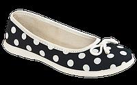 Тапочки для девочки Zetpol Kamila (28-36)