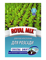 Удобрение кристаллическое для Рассады ROYAL MIX drip 20г