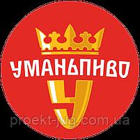Вайсбург Лагер  пиво живое кеговое Опт Николаев, Коблево, Очаков, фото 3
