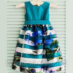 Платье нарядное Flavien 7022/01 бирюза