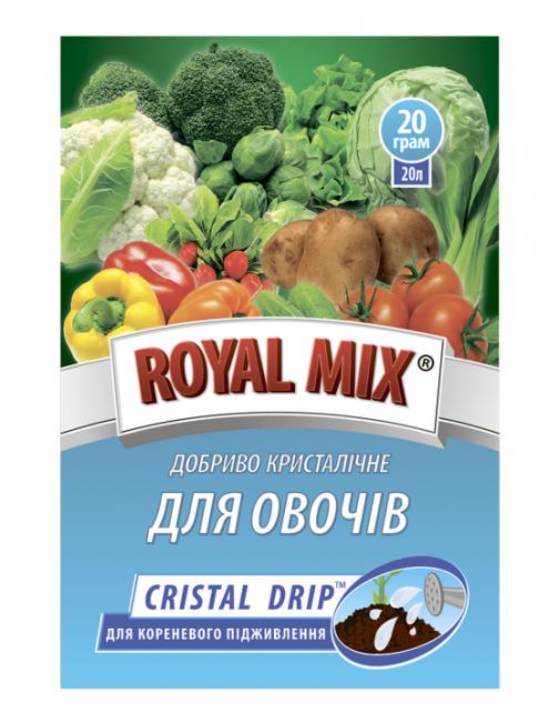 Удобрение кристаллическое для Овощей ROYAL MIX 20г
