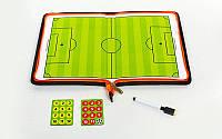 Доска тактическая футбольная планшет на молнии, фото 1
