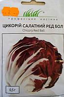 Семена цикория салатного сорт Ред бол  0,5 гр
