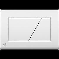 Кнопка управления для скрытых систем инсталляции AlcaPlast M170 (белая)