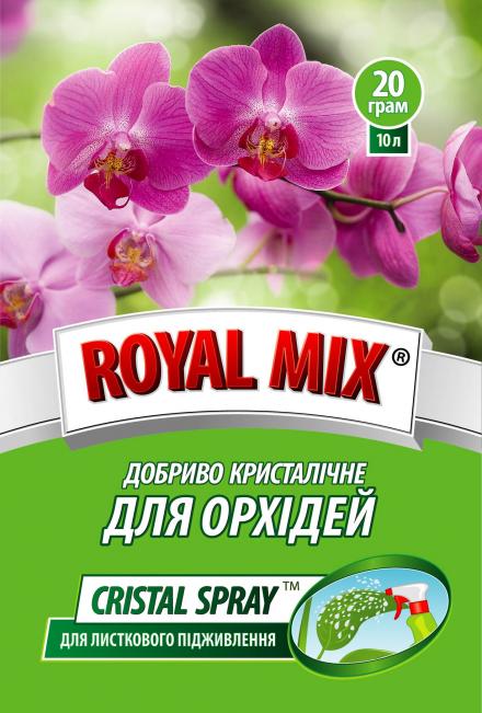 Удобрение кристаллическое для Орхидей ROYAL MIX spray 20г