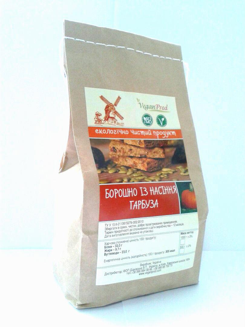 Мука семян тыквы Органик-Продукт 1000г