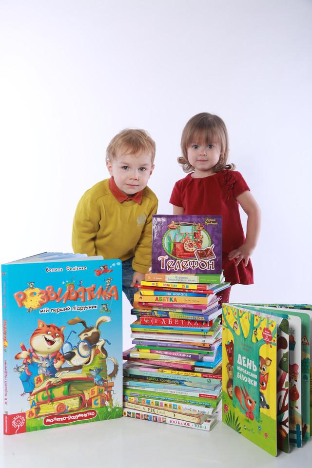 Книжка для детей 1- 3 года Магазин Умничка