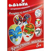 Фігурки на магнітах з гіпсу Барвисті маски 94121