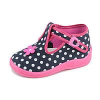 Тапочки (туфельки) для девочки Zetpol DARIA (18-26)